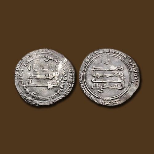 Al-Muhtadi-Billah-of-the-Abbasid-Caliphate