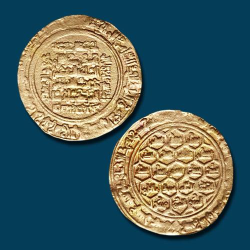 Al-Mustarshid-Billah-of-the-Abbasid-Caliphate-