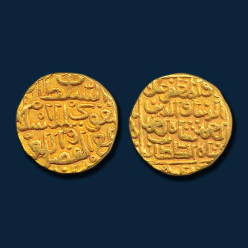 Ala-Al-Din-Ahmad-Shah-II-Gold-Tanka