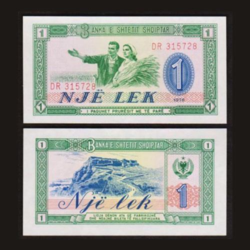 Albania-1-Lek-banknote-of-1976