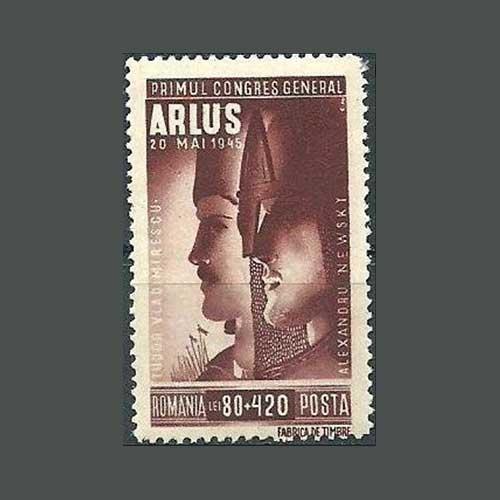 Alexander-Nevsky-Commemorative-Stamp