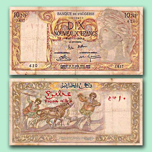 Algerian-10-Nouveaux-Francs-1960