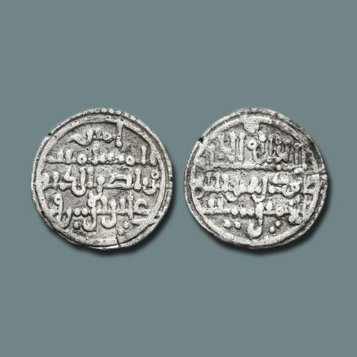 Ali-Ibn-Yusuf-of-Almoravid-dynasty