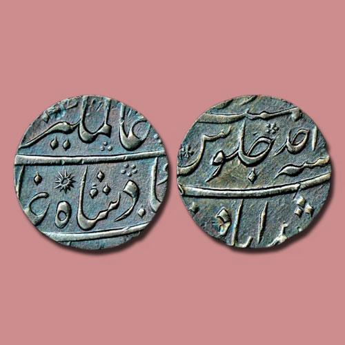 Alivardi's-Silver-Rupee-of-Mursidabad-Mint