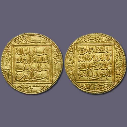 Almohad-Emperor-Abu-Yaqub-Yusuf-died-today-