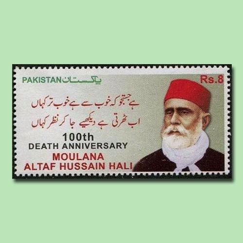 Altaf-Husain-Hali