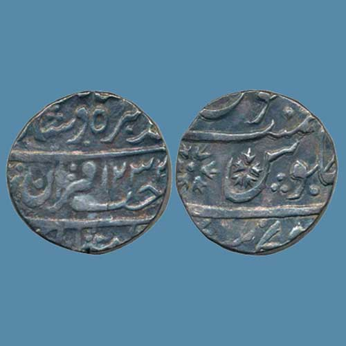 Amir-Khan's-silver-Rupee-of-Sironj-mint