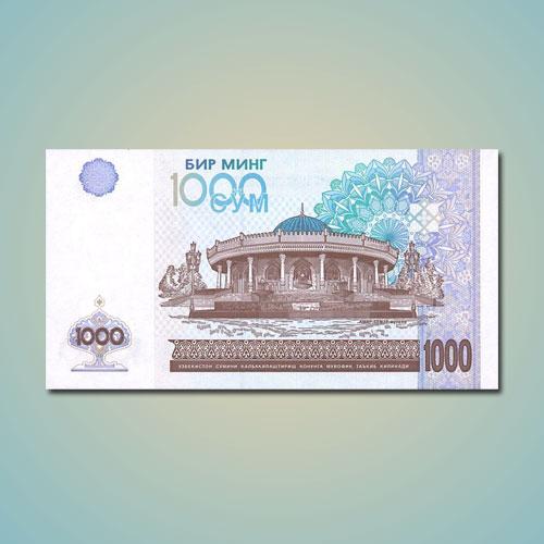Amir-Timur-Museum-on-Uzbekistan-Banknote