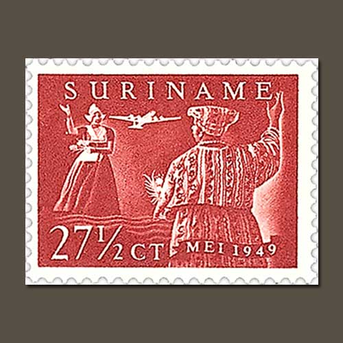 An-Interesting-Stamp-of-Suriname