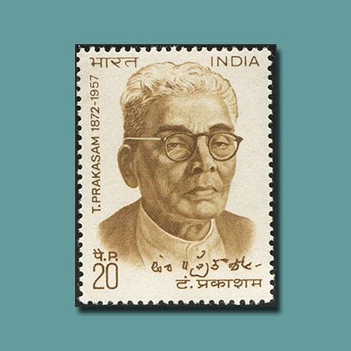 Andhra-Kesari