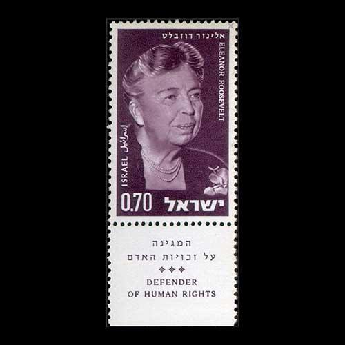 Anna-Eleanor-Roosevelt-Commemorative-Stamp