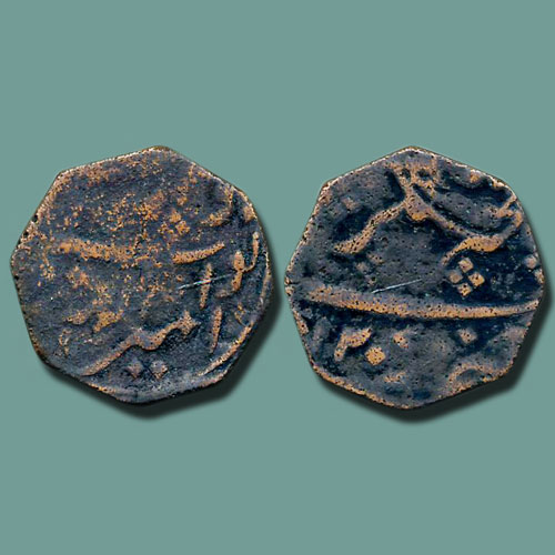 Arcot-Copper-Paisa-was-sold-For-INR-12,000
