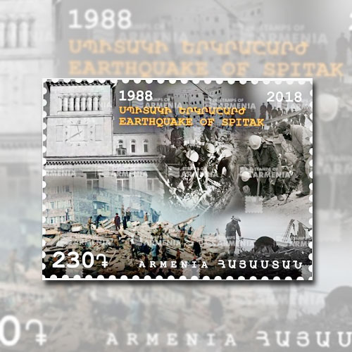 Armenia-Dedicates-a-Stamp-to-Spitak-Earthquake