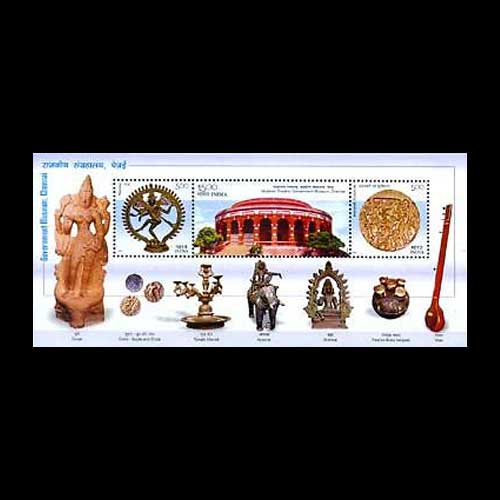 Artifacts-and-Museums-on-Indian-Stamps
