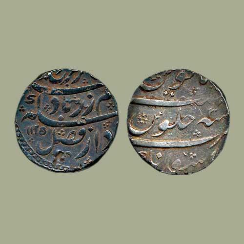 Asadnagar-Mint-of-Farrukhsiyar