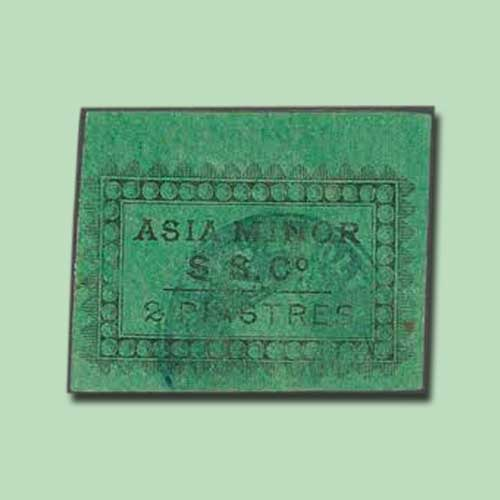 Asia-Minor-Steam-Ship-Company-Stamp-of-1868