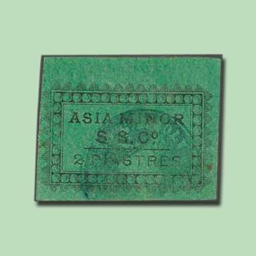 Asia-Minor-Steam-Ship-Company-Stamp-of-1868
