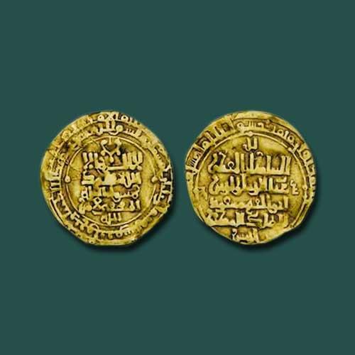 Atsiz's-gold-dinar-of-Khwarezm-mint