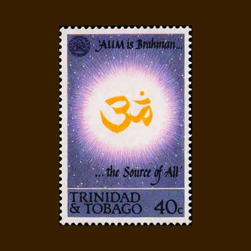 """Aum""-on-Foreign-Stamp"