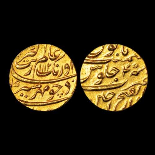Aurangzeb-Gold-Mohur-Sold-for-INR-85,000