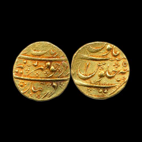 Aurangzeb-Gold-Mohur-Sold-For-INR-62,000