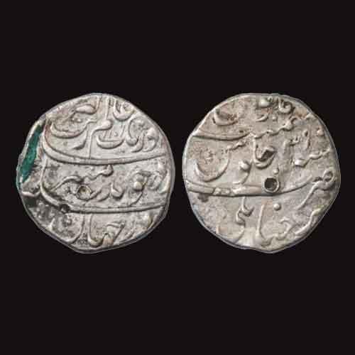 Aurangzeb-Trichanapali-Mint-Coins