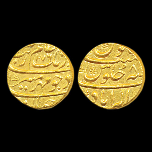Aurangzeb's-Gold-Mohur-Sold-For-INR-55,000