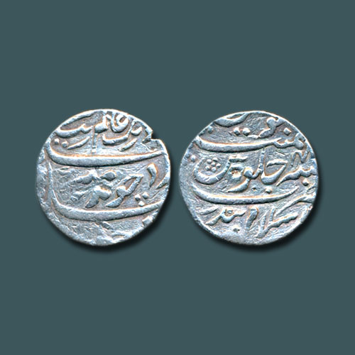 Aurangzeb's-Islam-Bandar-Mint