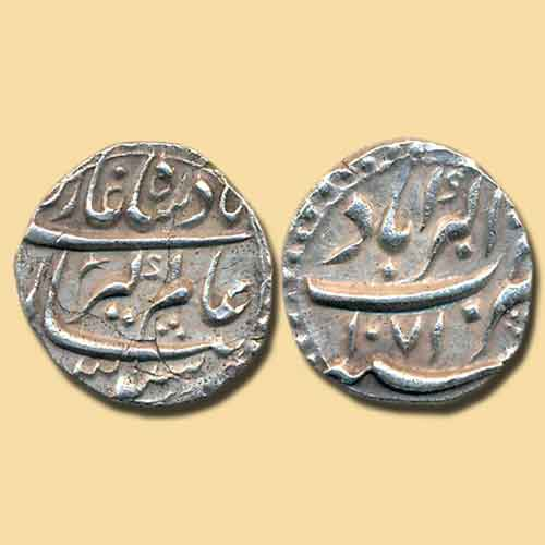 Aurangzeb's-Quarter-Rupee-Sold-for-INR-43,000