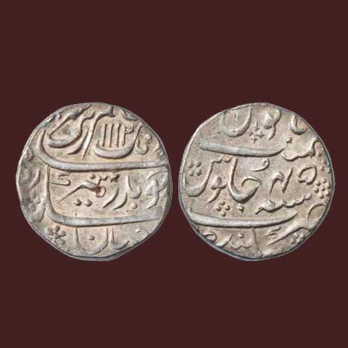 Aurangzeb's-Sikandarah-Mint-Coin