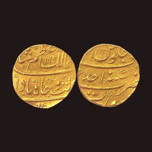 Azam-Shah-Gold-Mohur-Listed-at-the-Whooping-price-of-18,00,000