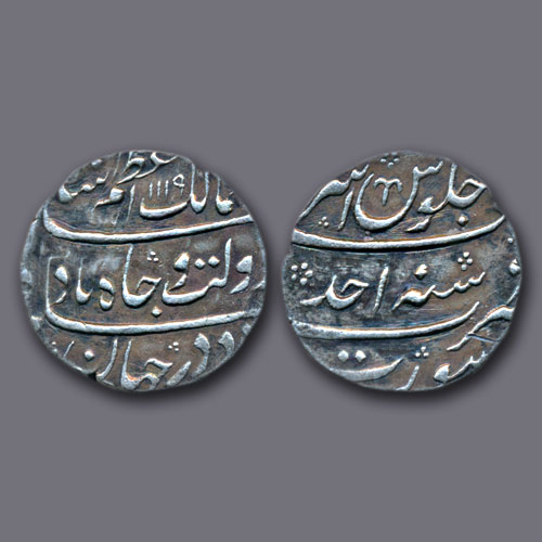 Azam-Shah-Silver-Rupee-Listed-For-INR-60,000
