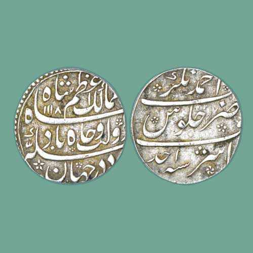 Azam-Shah-Silver-Rupee-Sold-for-INR-2,20,000