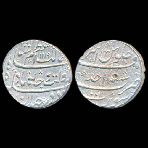 Azam-Shah's-Silver-Rupee-estimated-for-INR-65,000-70,000