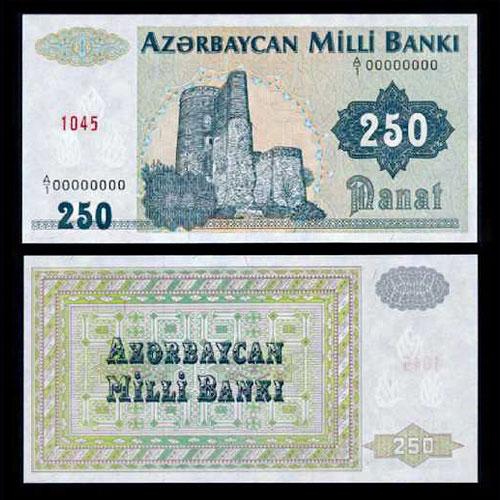 Azerbaijan-250-Manat-(1992)