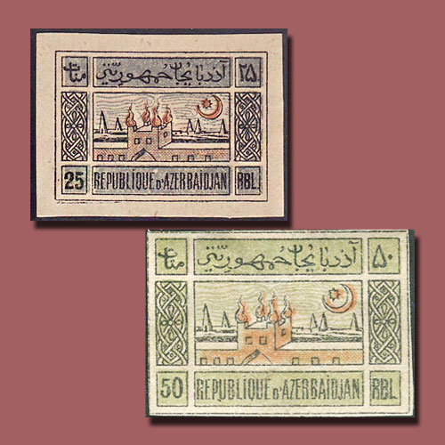 Azerbaijan's-'Temple-of-Eternal-Fires'-Stamps