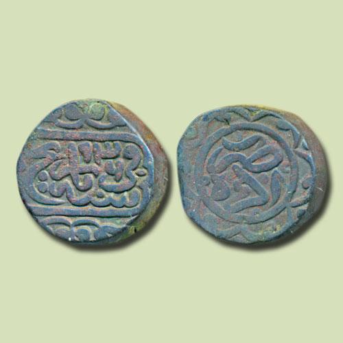 Babur-Copper-Falus-Sold-For-INR-19,000