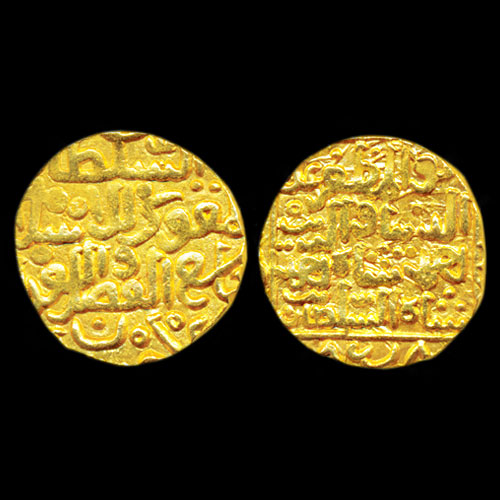 Bahamani-Sultanate-coin-listed-for-INR-60,000