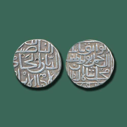 Bahamani-Sultanate-Muhammad-Shah-II-Silver-Tanka