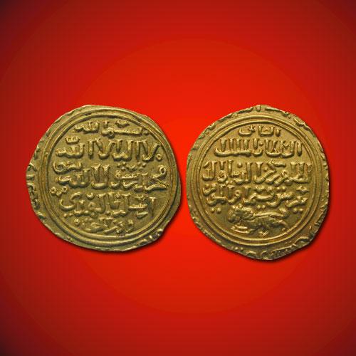 Baibars--The-Mamluk-Sultan-of-Egypt-and-Syria