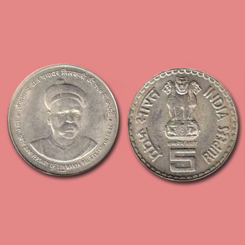 Bal-Gangadhar-Tilak-on-Coin