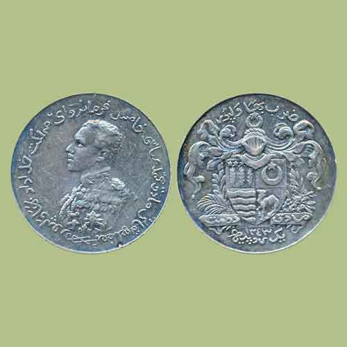 Bahawalpur-silver-rupee-listed-for-INR-15000