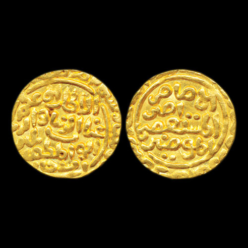 Balban's-Gold-Mohur-Sold-For-INR-40,000