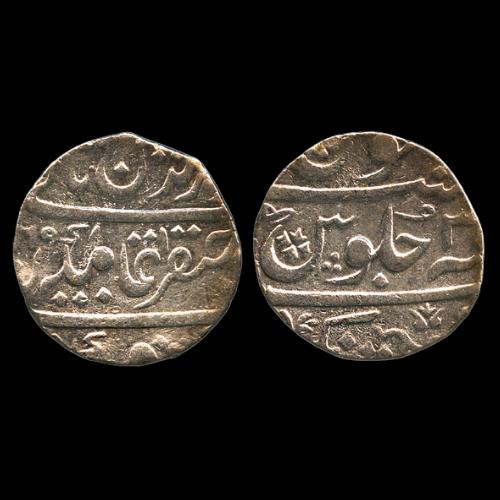 Balwant-Nagar-Mint-Coin