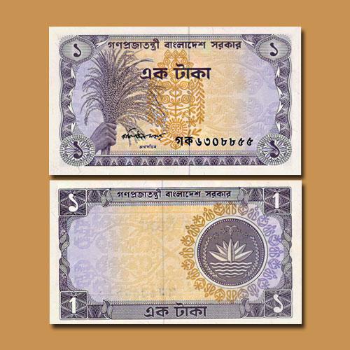 Bangladesh-1-Taka-banknote