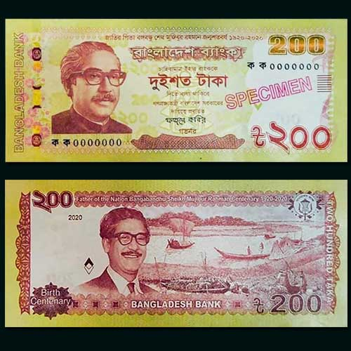 Bangladesh-issued-new-banknote