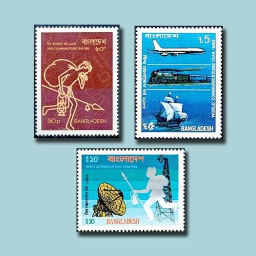 Bangladesh's-Stamps-on-World-Communications-Year