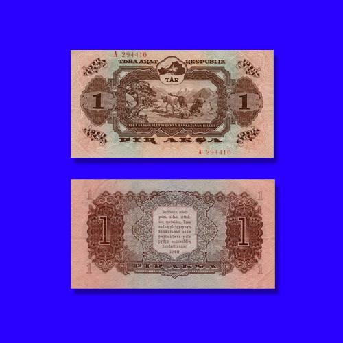 Banknote-of-Tuvan-People's-Republic