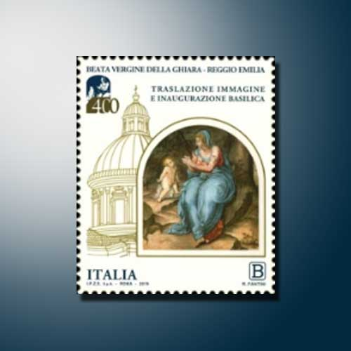 Basilica-Della-Ghiara-illustrated-on-stamp
