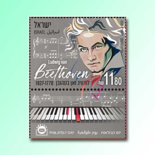 Beethoven-birthday-celebrated-on-stamp